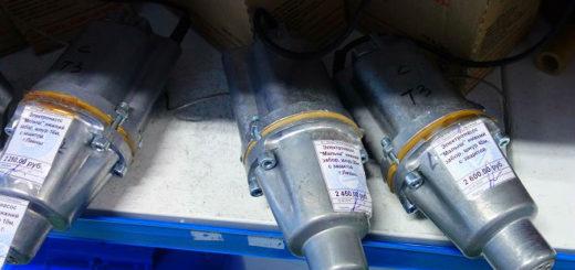 Вибрационные насосы для мелкой скважины